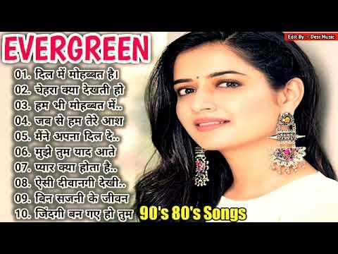 90's 80's सदाबहार गाने 🥰 सदाबहार गीत पुराने, Udit Narayan & Alka Yagnik, Kumar Sanu