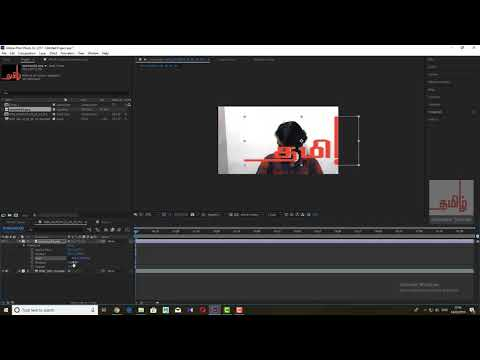 After Effects Tamil Tutorials - Full Basics