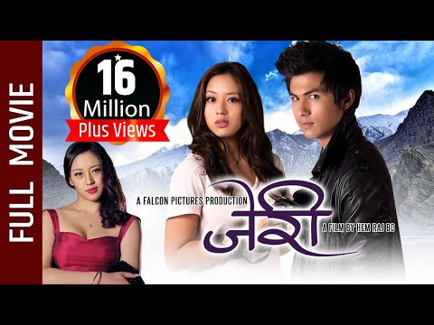 Video New Nepali Full Movie -