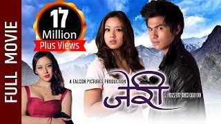 "Video New Nepali Full Movie - ""Jerryy"" || Anmol K.CS Latest Nepali Movie 2016 New MP3, 3GP, MP4, WEBM, AVI, FLV Juni 2018"