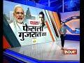 Gujarat CM Vijay Rupani takes scooty to visit temple amidst huge crowd - Video
