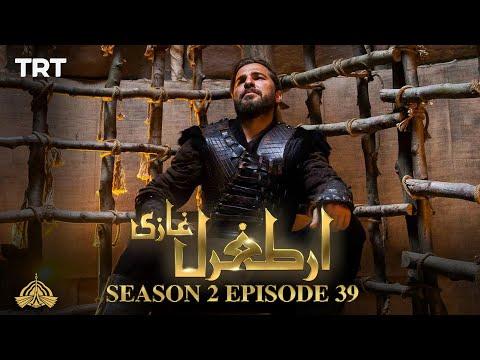 Ertugrul Ghazi Urdu | Episode 39| Season 2