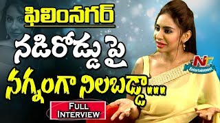 Video Actress Sri Reddy Exclusive Interview || Full Video || NTV Entertainment MP3, 3GP, MP4, WEBM, AVI, FLV Maret 2018
