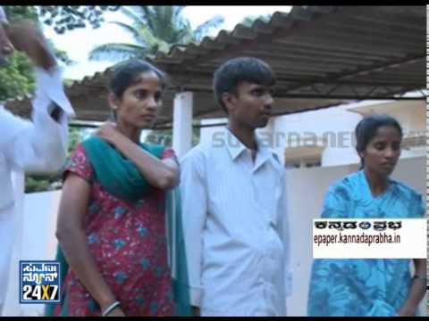 Family faces social boycott in Chitradurga - News bulletin 21 Jul 14