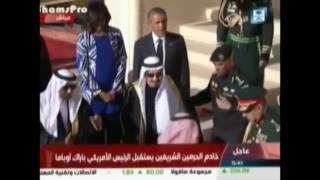 Ketika masuk waktu shalat Ashar, Raja Salman bergegas meninggalkan Presiden Obama meski acara belum selesai.