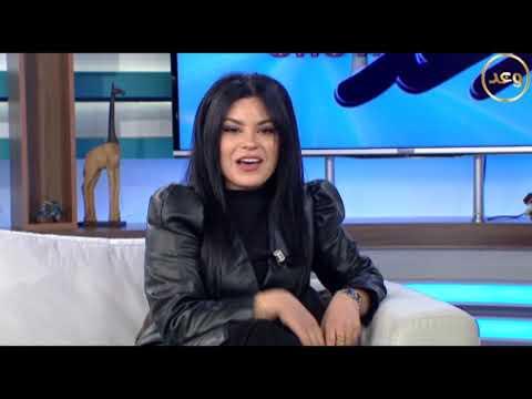 رويدا عمر: أنا إنسانة غير اجتماعية.. ولم أتعرض للمعكسات في حياتي اليومية!