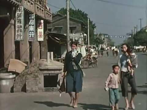 這是一段極為珍貴的清晰彩色影像,紀錄了1950年代的臺灣社會景象。