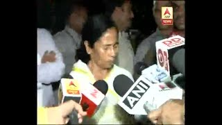 Bengal CM Mamata Banerjee talks to reporters after meeting HM Rajnath Singh on Darjeeling issue