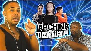 Amarican react to Chinese rap show . 美国视角的中国【新说唱】系列第八集