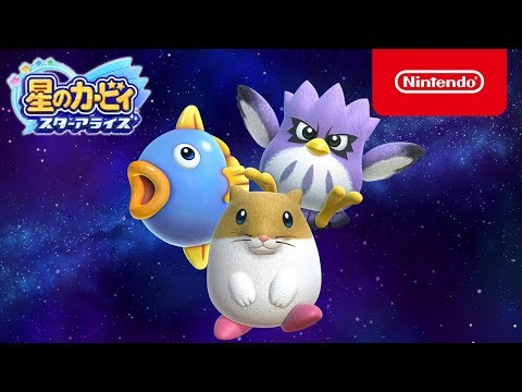 Trailer Dream Friends de Kirby Star Allies