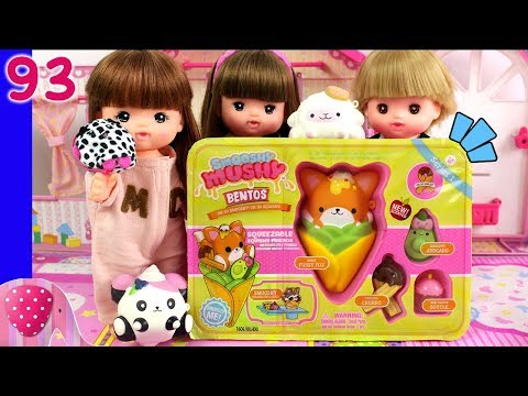 Bekal Lucu Smooshy Mushy Bentos Series 1 - Mainan Boneka Eps 93 S1P10E93 GoDuplo TV
