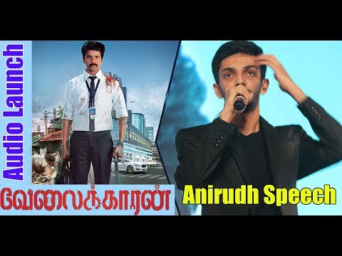 velaikaran Audio Launch Anirudh Sema Mass Speech | Chennai Express Tv
