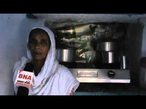 Video BNA Lucknow download in MP3, 3GP, MP4, WEBM, AVI, FLV January 2017