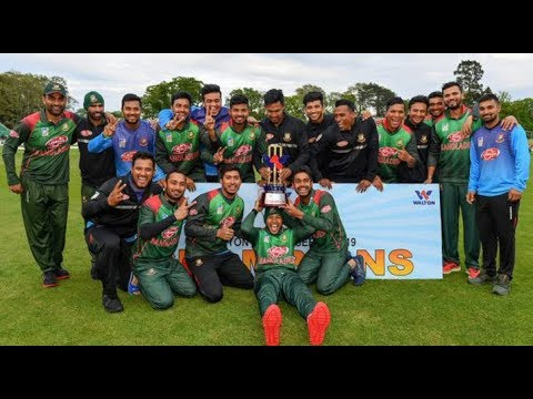 Tigers won Tri-Nation cup (18-05-2019) Courtesy: Independent TV