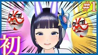 Video 協力できない二人のSuper Bunny Man !!!#1 MP3, 3GP, MP4, WEBM, AVI, FLV Mei 2018