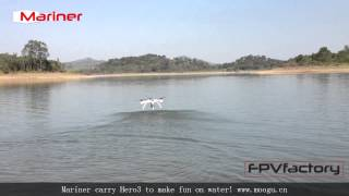 Waterproof Quadcopter Mariner with GoPro3