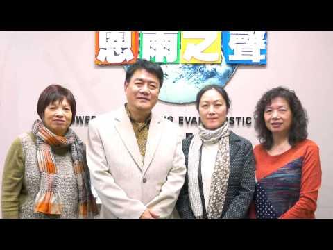 電台見證 感恩晨曦  (10/12/2014於多倫多播放)