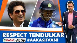 RESPECT Tendulkar, respect his OPINION | Castrol Activ #AakashVani
