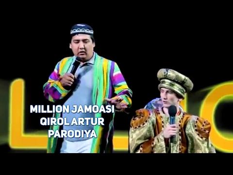 Million jamoasi - Qirol artur parodiya (видео)