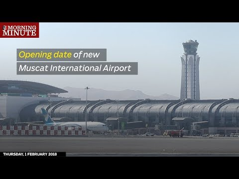 Commercial operations of the new passenger terminal at Muscat International Airport will begin from March 20