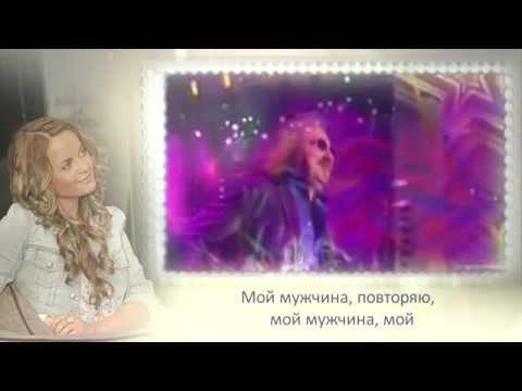 Скачать песню ты так прекрасна игорь николаев