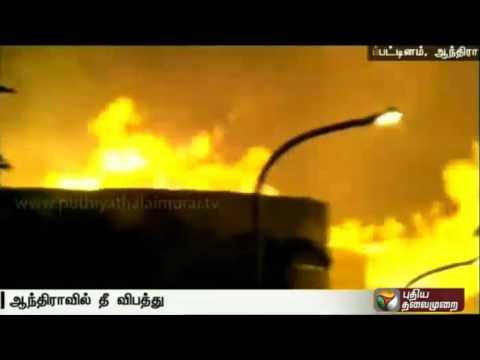 Blaze-at-Visakhapatnam-bio-diesel-plant-fire-tenders-rushed