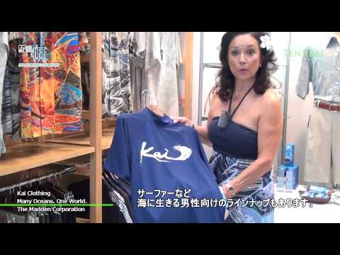 New Hawaiian ethical fashion brand: Kai - Madden Corporation