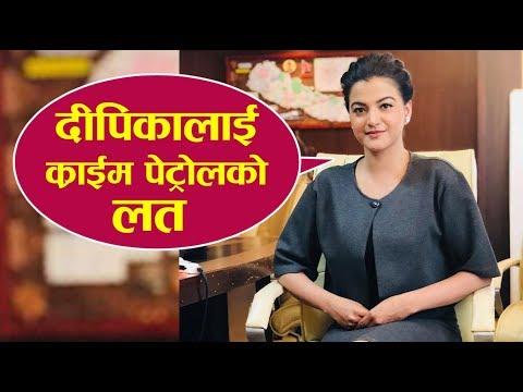 (झुट बोल्दा यसरी फसिन् छक्का पञ्जाकी दीपिका  || YES ! मै छ MAZZA with Deepika Prasain || - Duration: 23 minutes.)