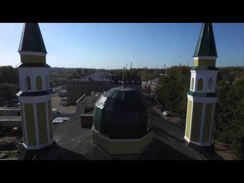Мечеть в Костроме (видео)