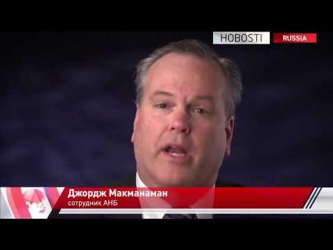 HOBOSTI: Новые заявления спецслужб США