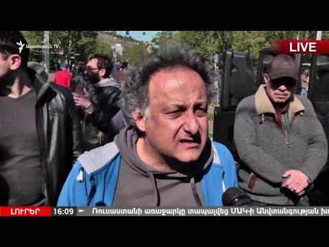 Ուղիղ միացում Ֆրանսիայի հրապարակից. 15.04.2018՝ 08:00-ից - DomaVideo.Ru