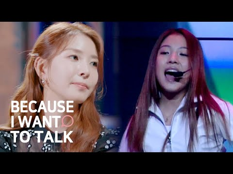 BoA Developed Stage Fright in Japan in the Beginning [Because I Want to Talk Ep 12]