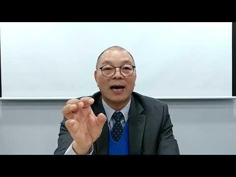 마태복음영해설교5장23-24(십일조특강)