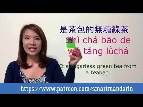 Hair Salon Mandarin 2