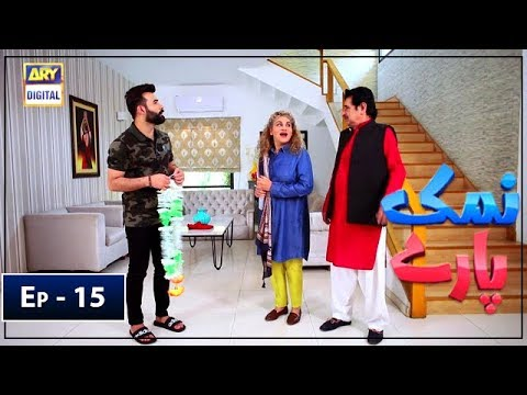 Namak Paray Episode 15 - 8th Feb 2019 - ARY Digital Drama