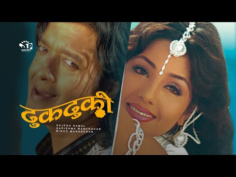 Nepali Movie:Dhukduki Ft. Karishma Manandhar& Rajesh Hamal