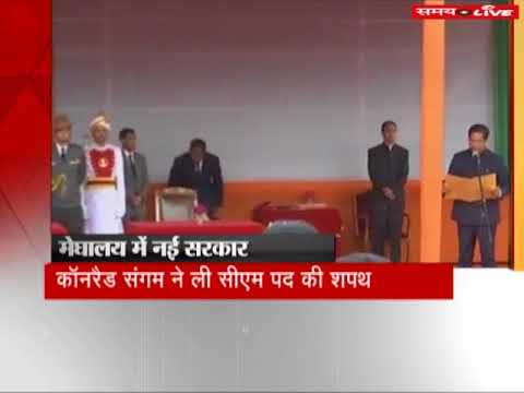 Conrad Sangma sworn in as chief minister of Meghalaya