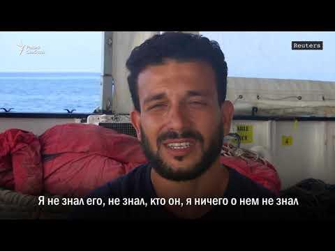 \Я был в безопасности а он утонул\ - DomaVideo.Ru