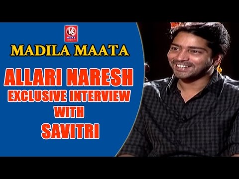 Allari Naresh Exclusive Interview With Savitri | Intlo Deyyam Nakem Bhayam | Madila Maata | V6 News