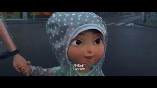 Nonton Xiao men shen 2016 Film Subtitle Indonesia Streaming Movie Download