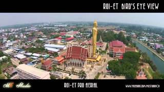 Roi Et Thailand  city photo : Roi Et Bird's Eye View