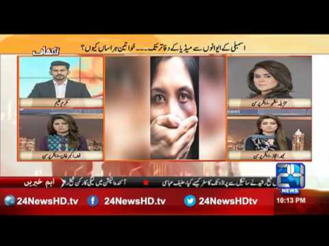 Inkishaaf | 29 january 2017 | 24 News HD| Female Newscaster Harassed by Seniors