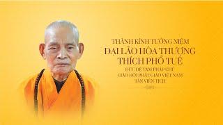 Tang lễ Đại lão HT.Thích Phổ Tuệ, Pháp chủ Giáo hội Phật giáo Việt Nam
