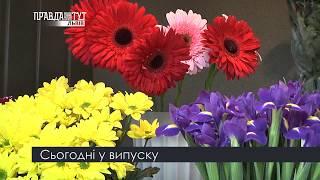 Випуск новин на ПравдаТУТ Львів 21 лютого 2018