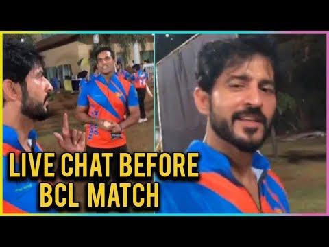 Hiten Tejwani's FUN CHAT During BCL Cricket Practi