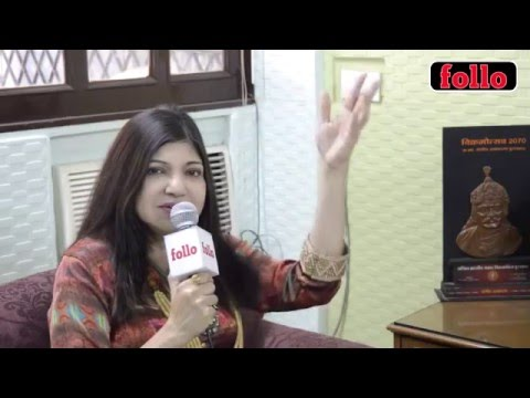 Follo Exclusive: Alka Yagnik's Life's Mantra!