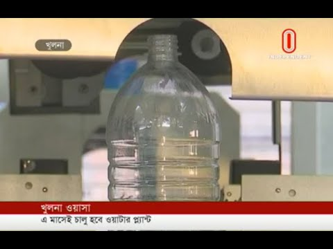 Now to meet the demands of pure drinking water (18-02-2019) Courtesy: Independent TV