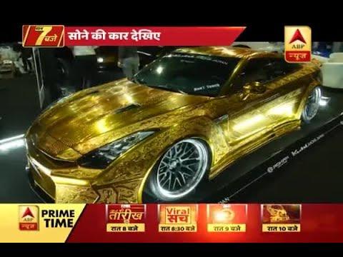 Gold Car showcased in Dubai's motor show, price starts from 6.50 crore