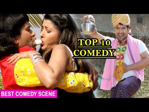 Video Dinesh Lal Nirahua (निरहुआ) का  BEST TOP 10 COMEDY SCENE || COMEDY SCENE FROM BHOJPURI MOVIE download in MP3, 3GP, MP4, WEBM, AVI, FLV January 2017