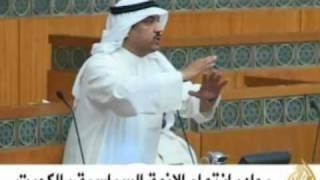 موجز الأنباء 5/1/2011 من الجزيرة